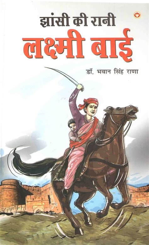 Hindi essay नबंध short essay on rani lakshmibai in jpg 2400x3955